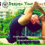 Deepen Your Practice Yoga Breeze Studio Banner