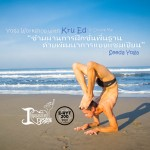 Yoga Workshop with Kru Ed by Seeda Yoga Chiang Mai