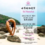 Yoga Workshop with Ed Namchai in Beijing, China
