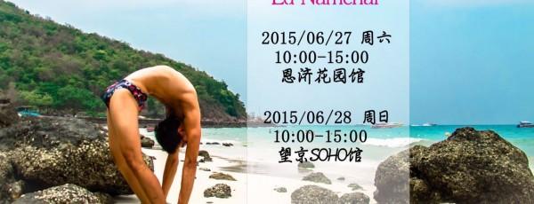 Yoga Workshop with Ed Namchai