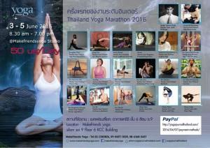 Thailand Yoga Marathon 2016