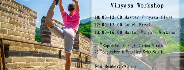 World Champion Ed Namchai Vinyasa Workshop