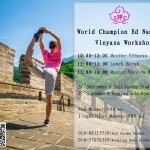 Vinyasa Workshop with Ed Namchai