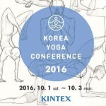 Korea Yoga Conference 2016
