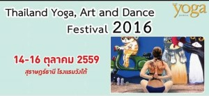 Thailand Yoga, Art and Dance Festival 2016