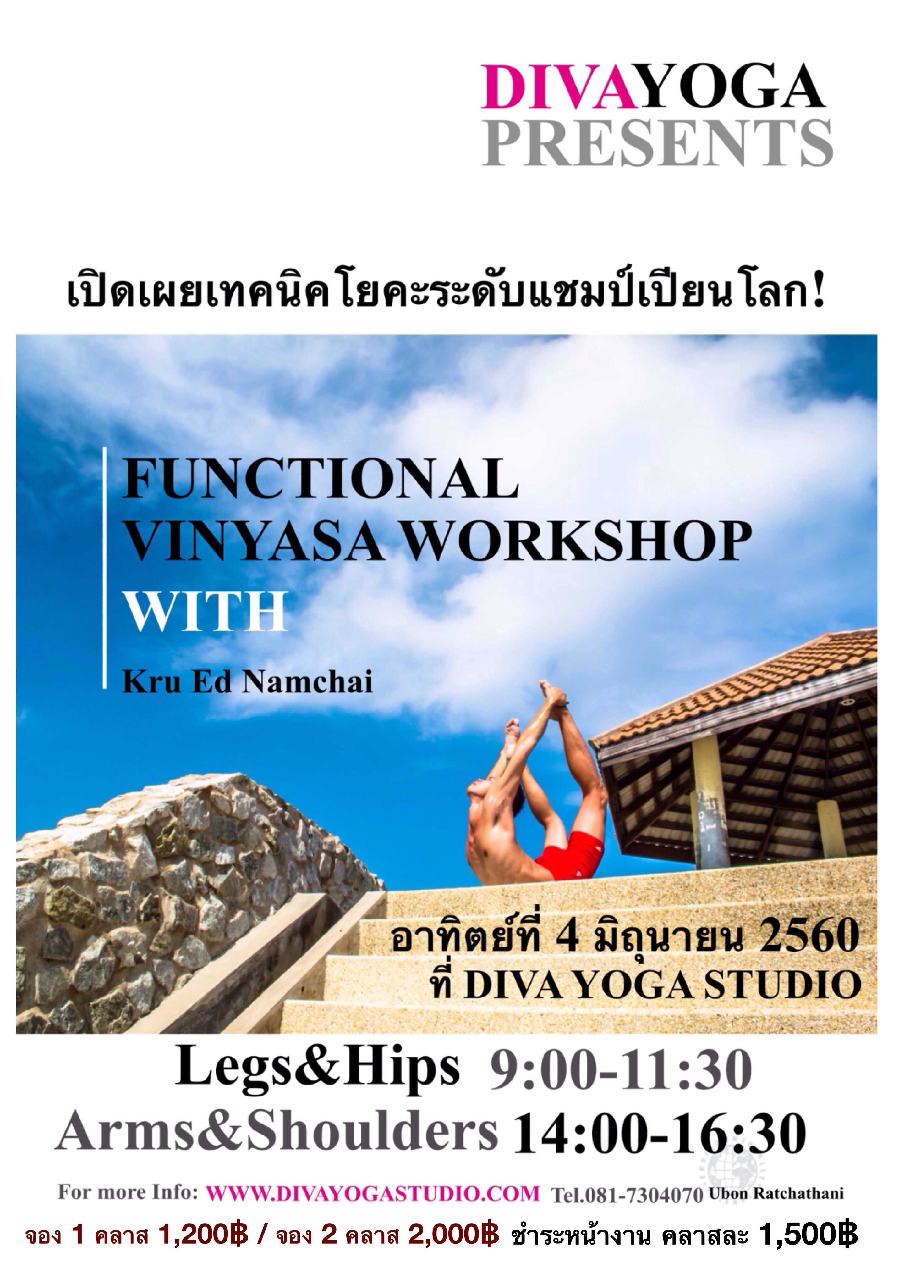 Functional Vinyasa Workshop with Ed Namchai
