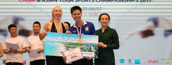 Another Gold from Asian Yoga Sports Championship 2017