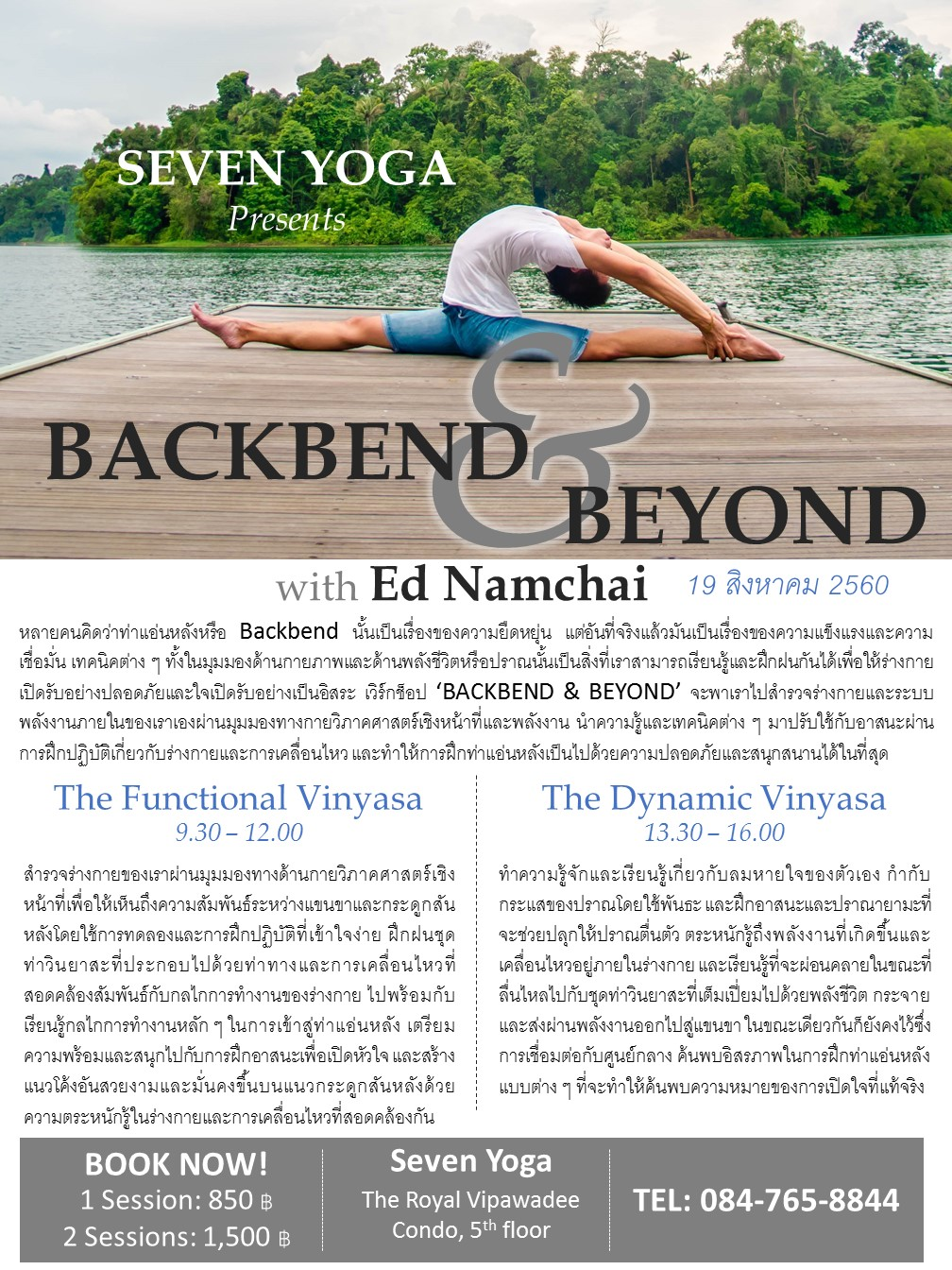 Backbend & Beyond with Ed Namchai