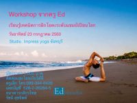 Functional Vinyasa with Ed Namchai