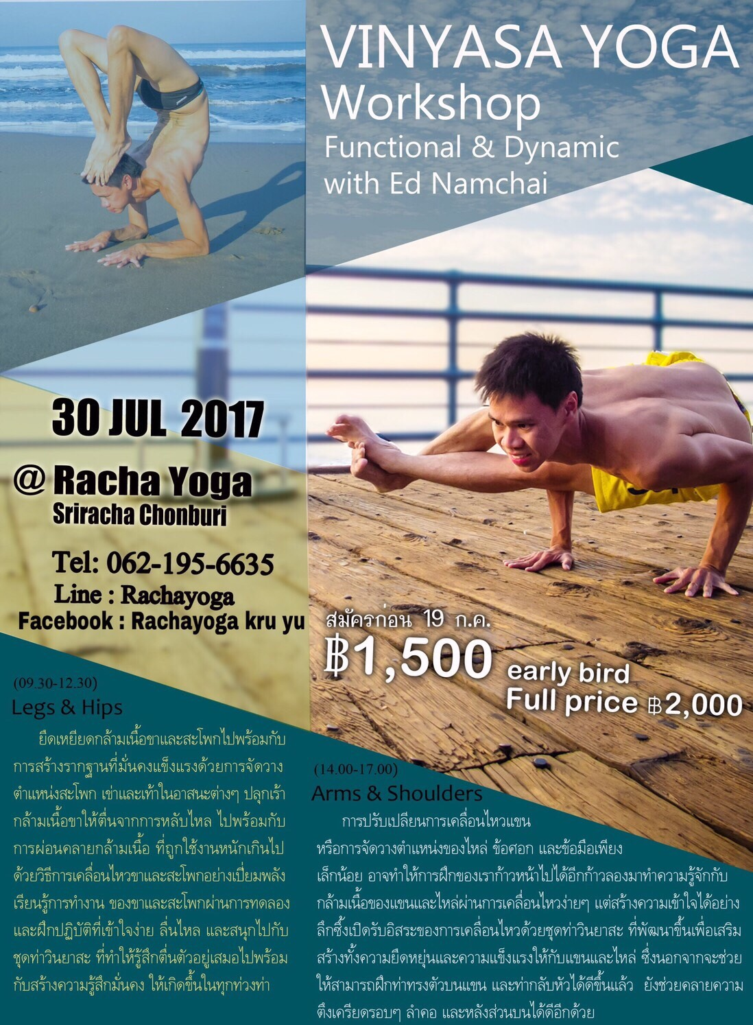 Vinyasa Yoga Workshop: Functional & Dynamic with Ed Namchai