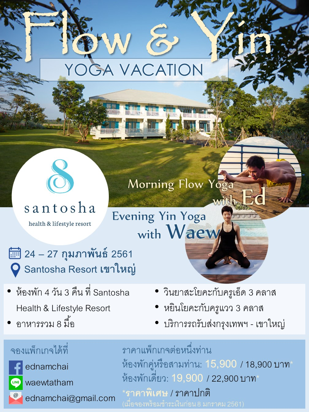 Flow & Yin Yoga Vacation