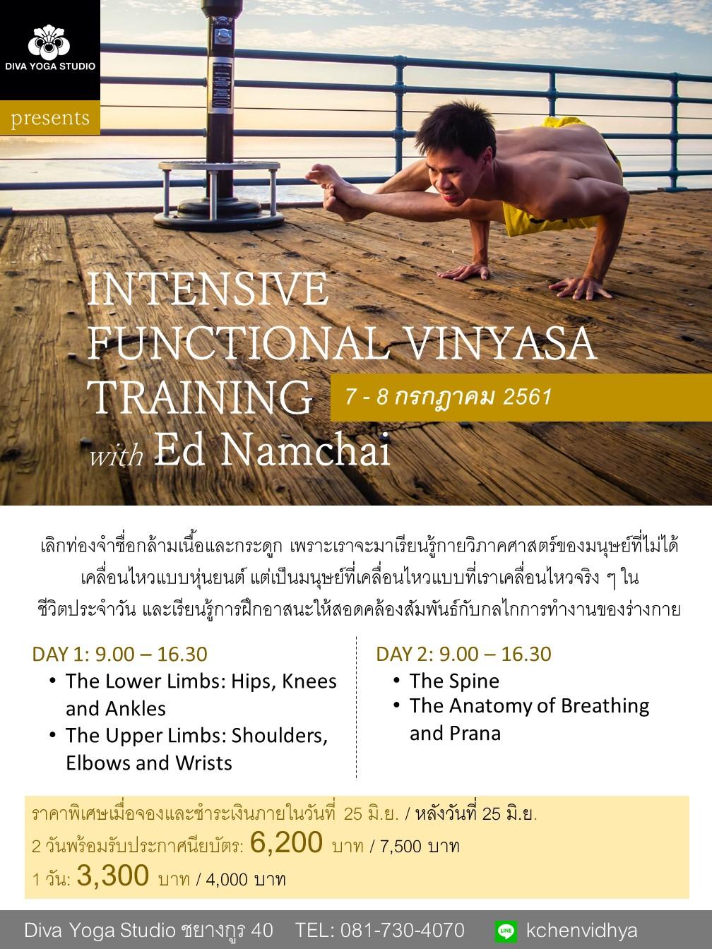 Intensive Functional Vinyasa Training with Ed Namchai