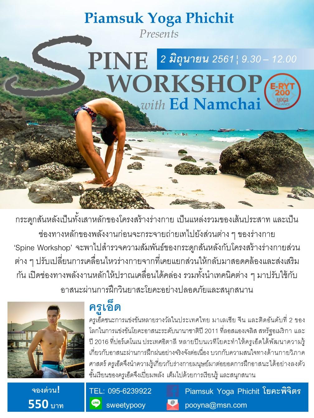 Spine Workshop with Ed Namchai