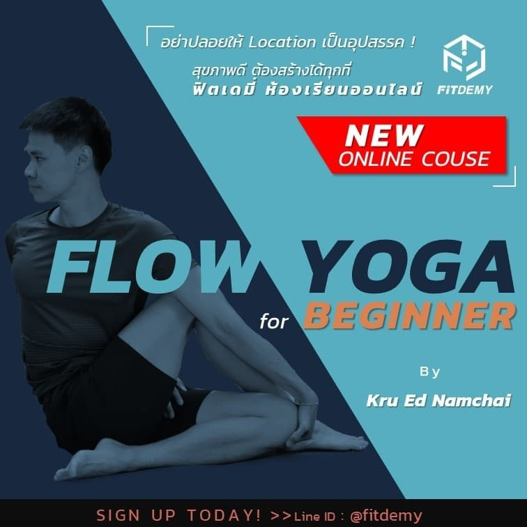 Flow Yoga for Beginner with Ed Namchai