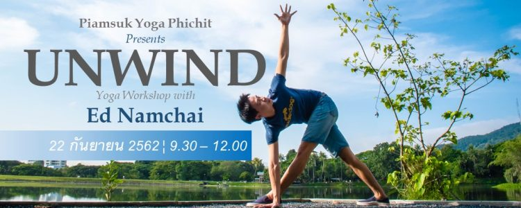 Unwind: Yoga Workshop with Ed Namchai