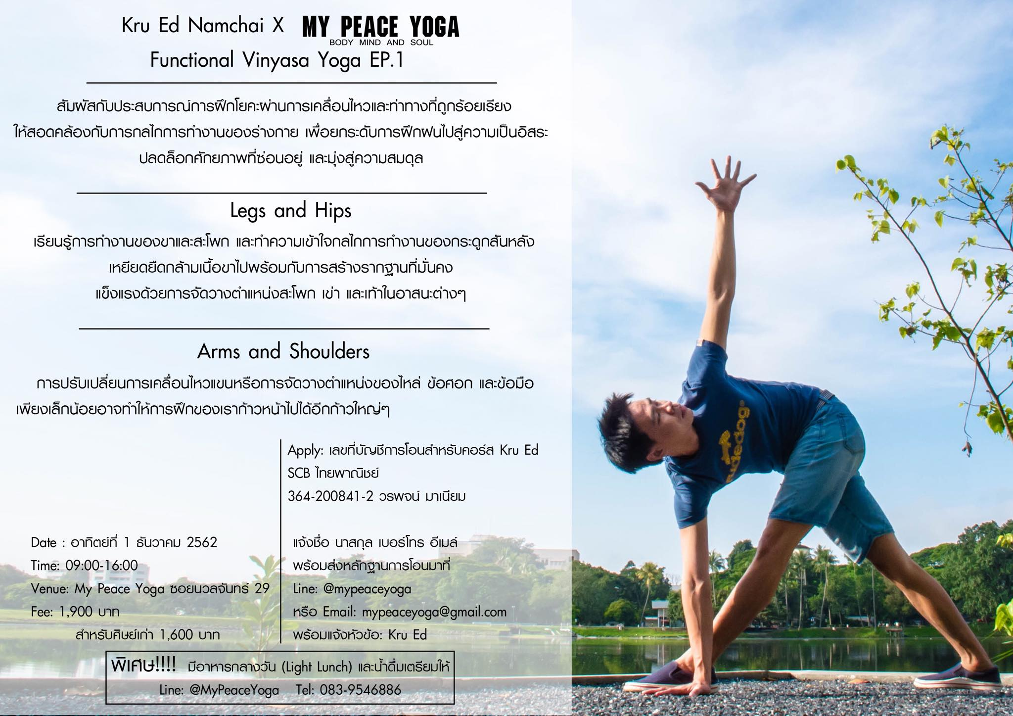 Functional Vinyasa - My Peace Yoga