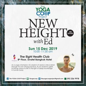 New Height with Ed - The YOGA COOP Project