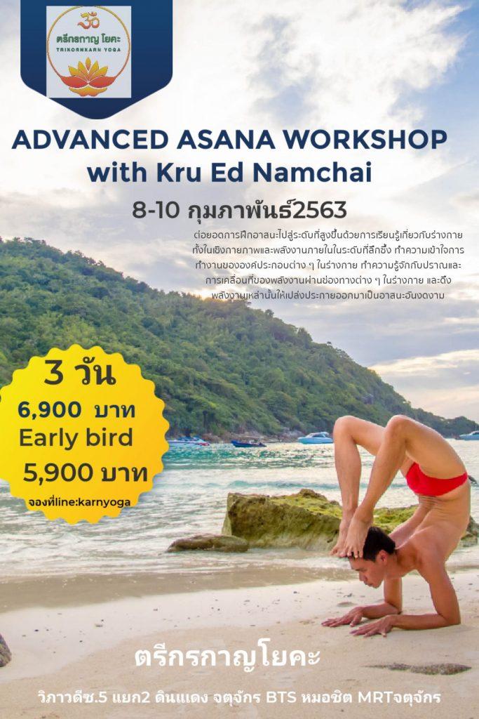 Advanced Asana Workshop with Kru Ed Namchai