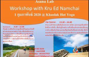 Asana Lab: Workshop with Kru Ed Namchai