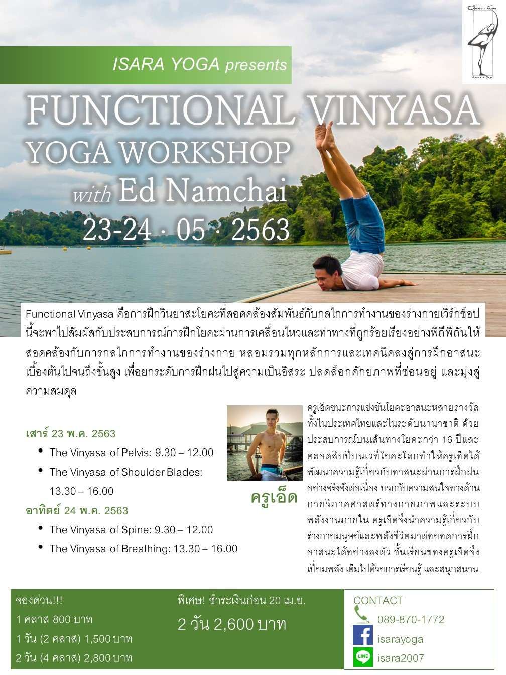 Functional Vinyasa Yoga Workshop with Ed Namchai