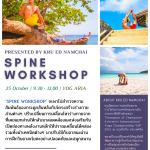 Spine Workshop Yog Aria