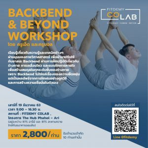 Backbend and Beyond Colab