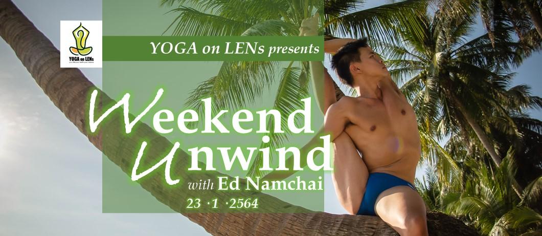 Weekend Unwind