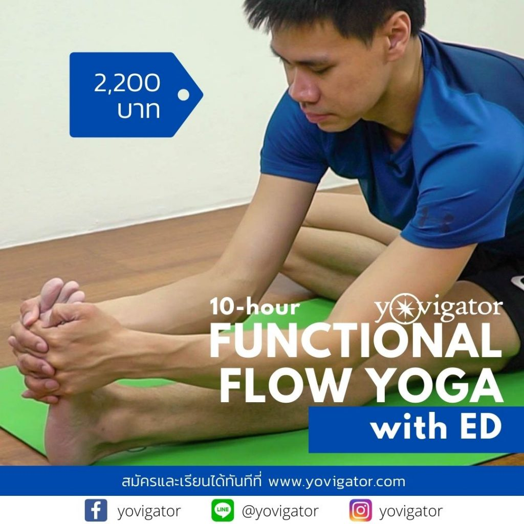 Functional Flow Yoga with Ed