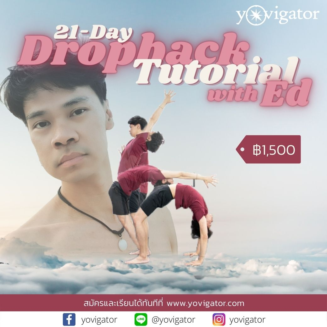 ฺ21-Day Dropback Tutorial with Ed
