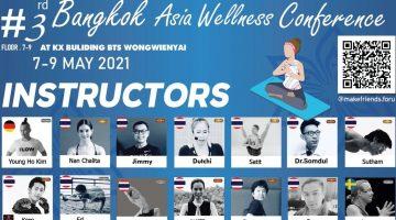 3rd Asia Wellness
