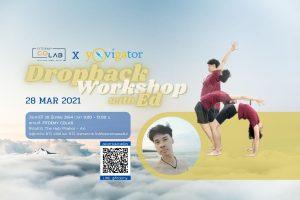 Dropback Workshop with Ed