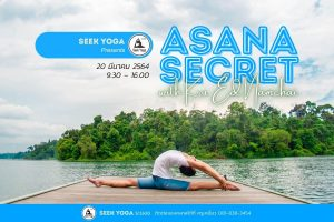 Asana Secret with Kru Ed Namchai
