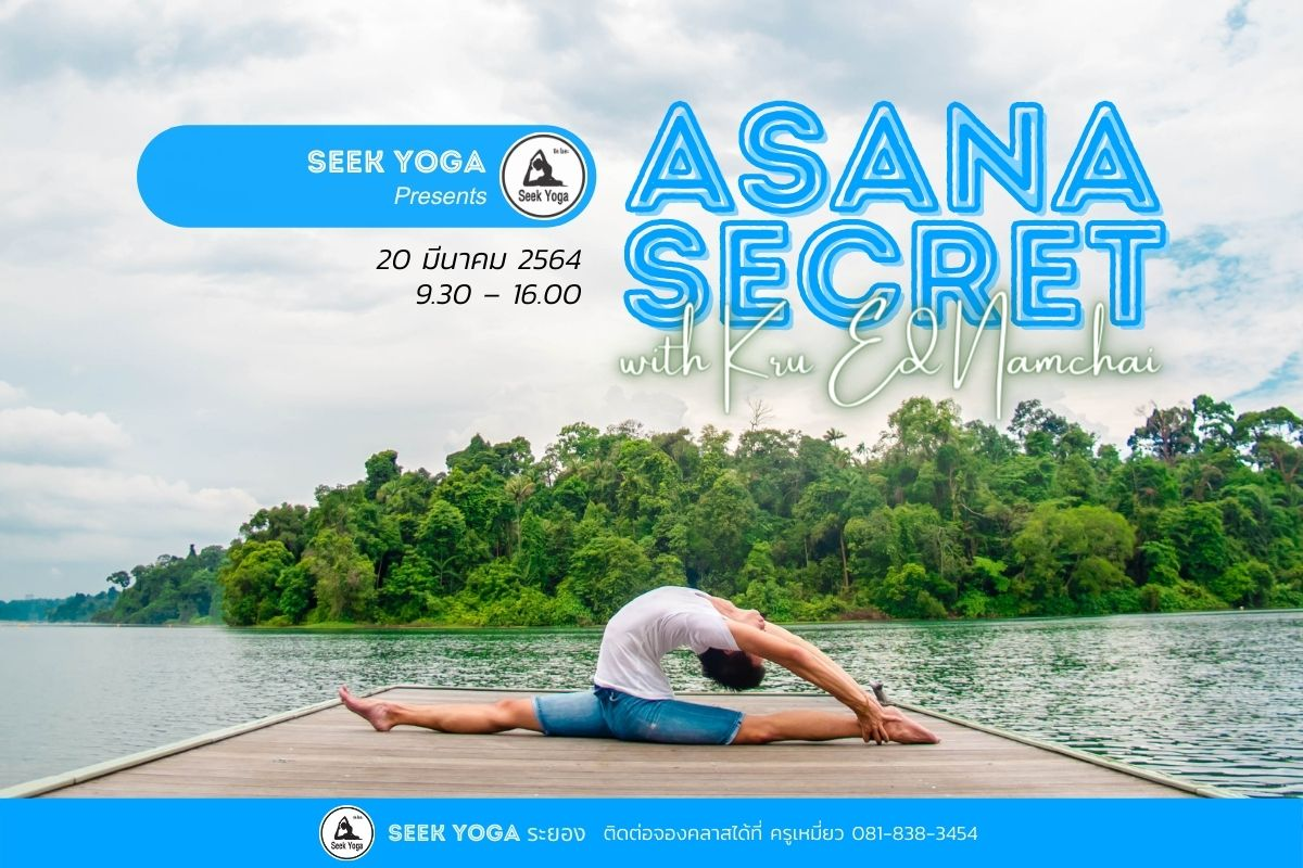 Asana Secret with Kru Ed Namchai