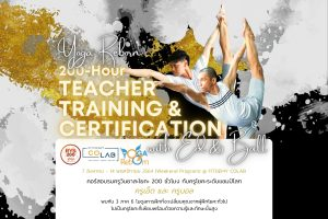 Yoga Reborn 200-Hour Teacher Training & Certification
