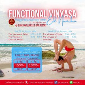 Function Vinyasa